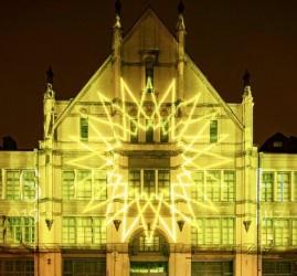 Фестиваль аудиовизуального искусства «INTERVALS TEASER» 2020