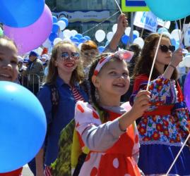 День города Дзержинск 2019