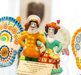 Фестиваль керамики и гончарного дела «Красота, рожденная в огне»