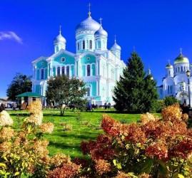 Экскурсия в Дивеевский монастырь