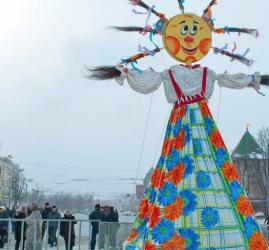 Масленица в городе Нижний Новгород 2018
