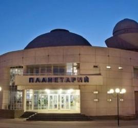 Большой зал Планетария открыт для посетителей