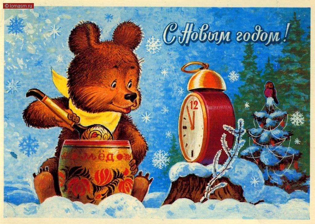 Выставка «Новогодние ирождественские открытки»