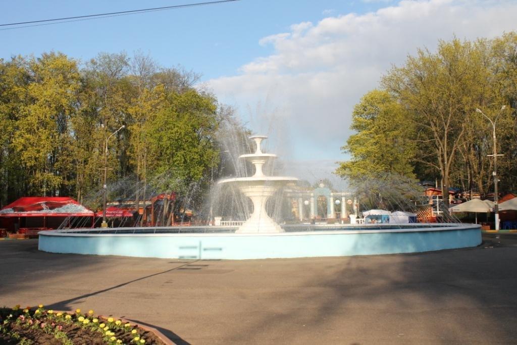 Праздник «В парке городском»