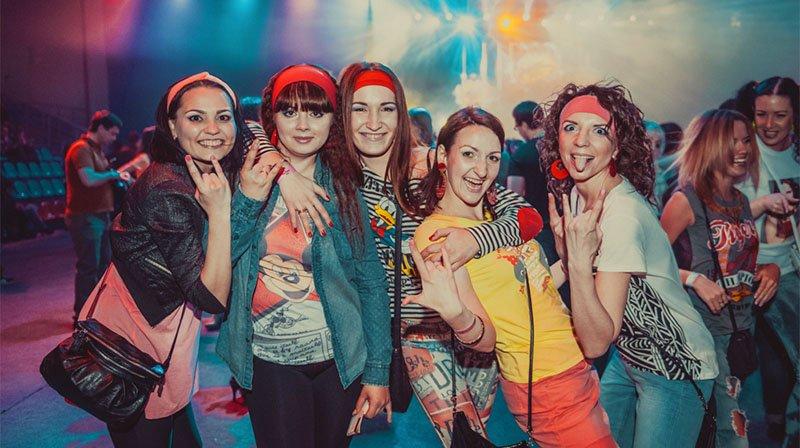 вечеринка «Дискотека 90-х»