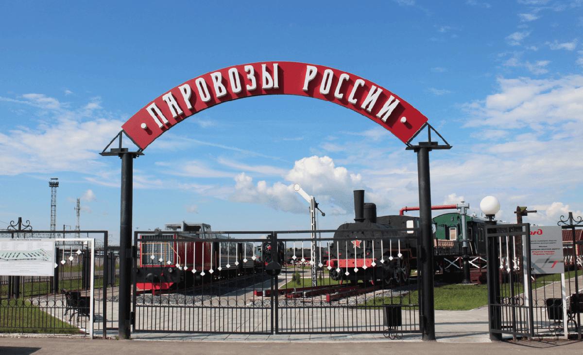Музей «Паровозы России» вНижнем Новгороде
