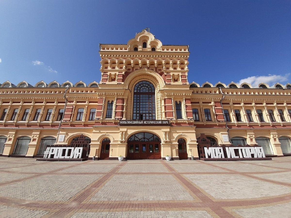 Исторический парк «Россия— моя история» вНижнем Новгороде