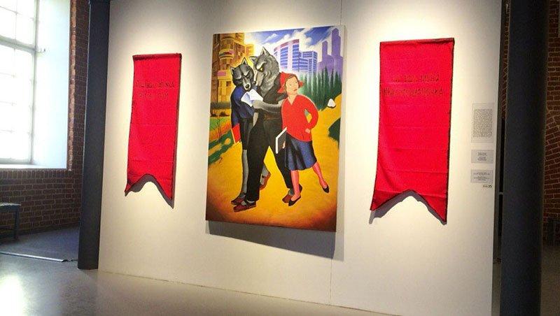 Выставка «Русская хрестоматия»