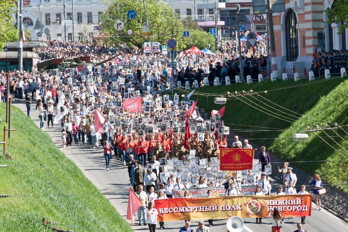 Акция «Бессмертный полк» вНижнем Новгороде 2019