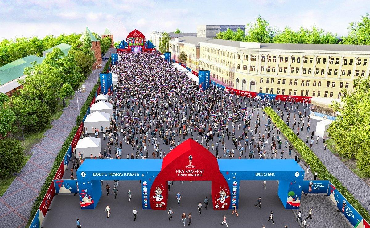 Фестиваль болельщиков вНижнем Новгороде 2018