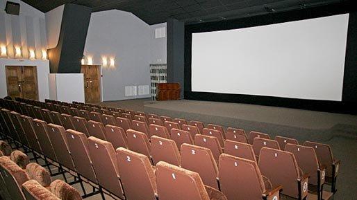 Кинотеатр «Орленок»