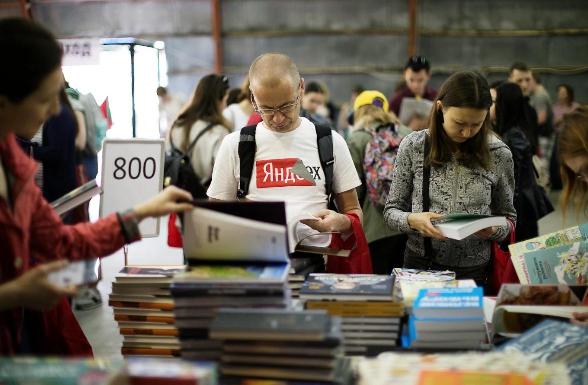 24 и25 июля Нижний Новгород ждут книжные выходные