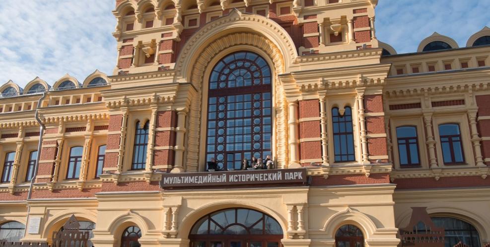 Всероссийская акция «Культурный минимум» вНижнем Новгороде 2018