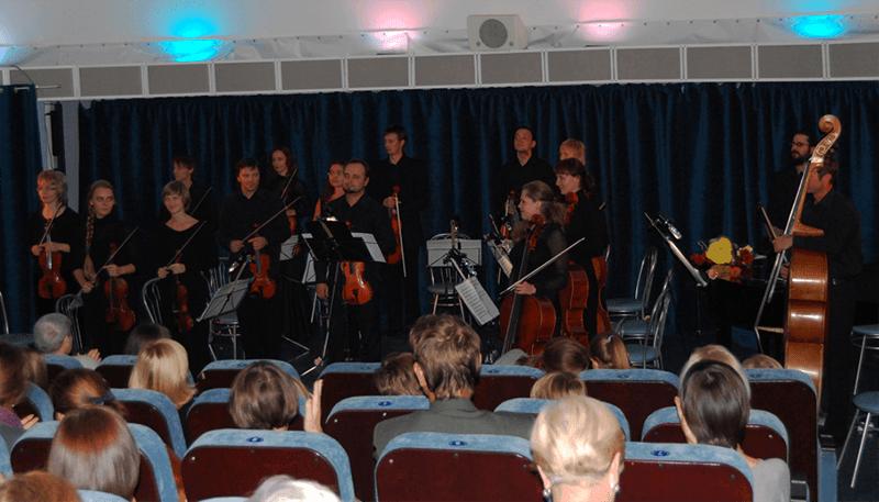 Концерт «Музыка среди звезд» в нижегородском планетарии