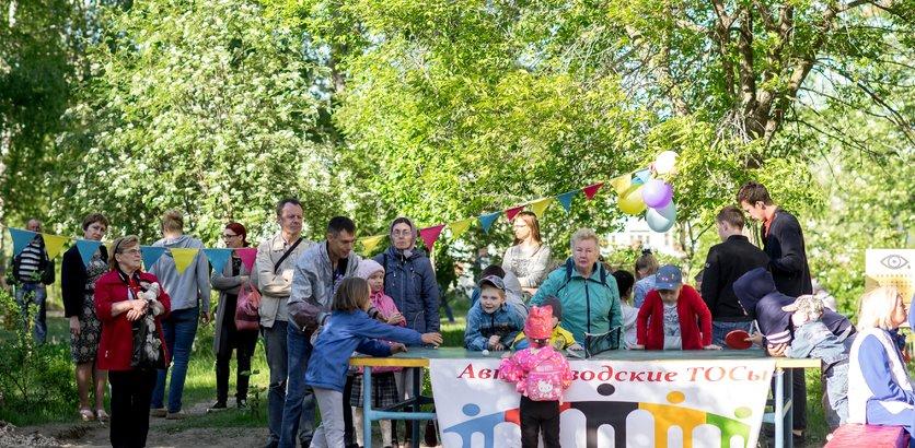 Международный день соседей вНижнем Новгороде 2019