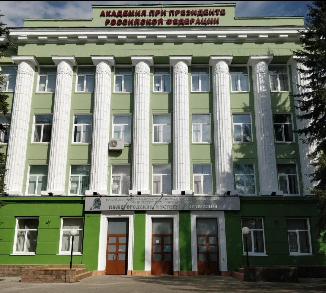 День открытых дверей вНижегородском институте управления online