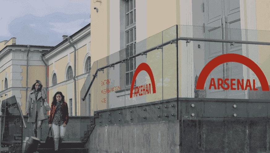 Мини-фестиваль датского кино 2018