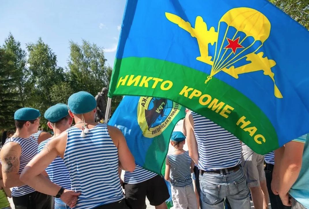 Праздник «День ВДВ вНижнем Новгороде» 2019