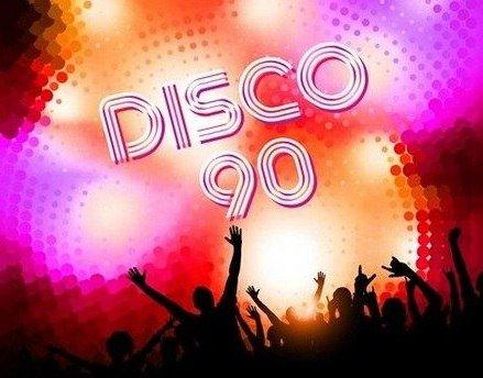 Осенняя танцевальная «Дискотека 90-х»