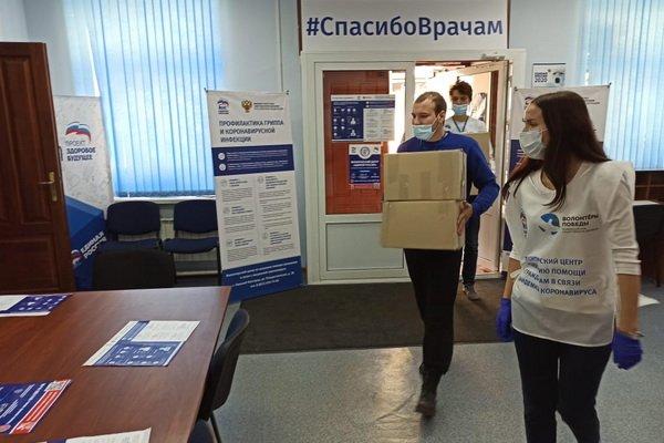 Волонтерский центр вНижнем Новгороде