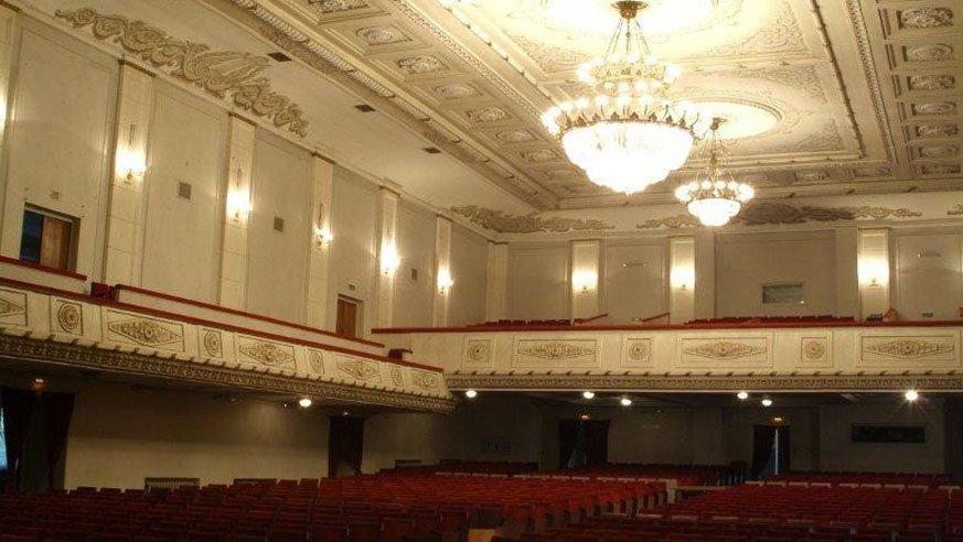 Нижегородский академический театр оперы ибалета имени А.С. Пушкина