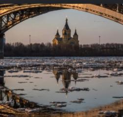 Фотовыставка «Нижний Новгород. Времена года»