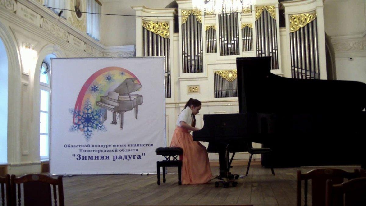 Конкурс юных пианистов «Зимняя радуга» 2020