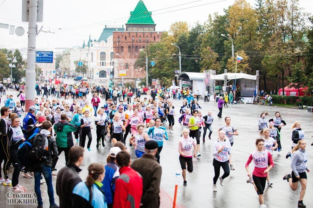 День бега вНижнем Новгороде 2019