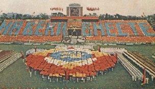 Выставка «Физкультурный парад Союзных республик. 1954 год»