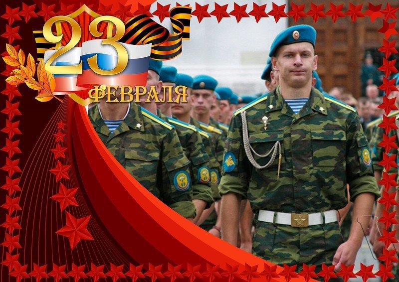 Праздник Защитников Отечества вСормовском парке 2018