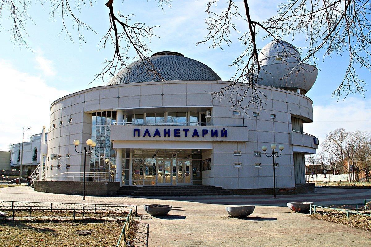 Онлайн-лекции вНижегородском Планетарии