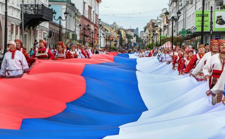 День России вНижнем Новгороде онлайн