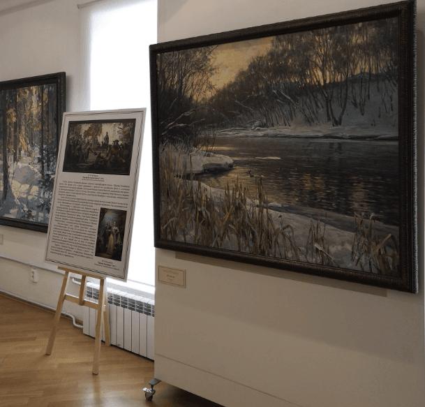 Выставка «О, Русская земля!»