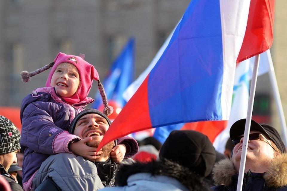 День народного Единства вНижнем Новгороде 2018