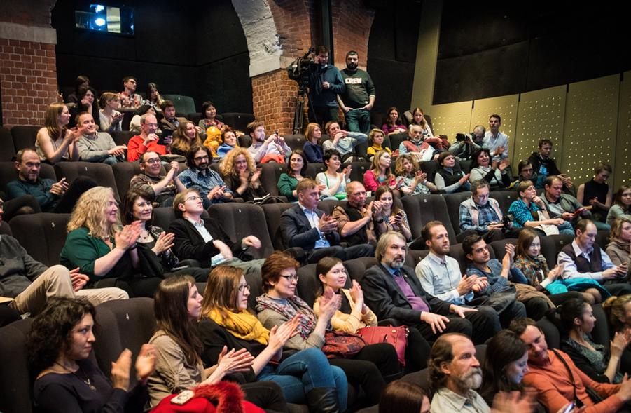 Фестиваль Фестиваль немецкого документального кино окультуре 2017