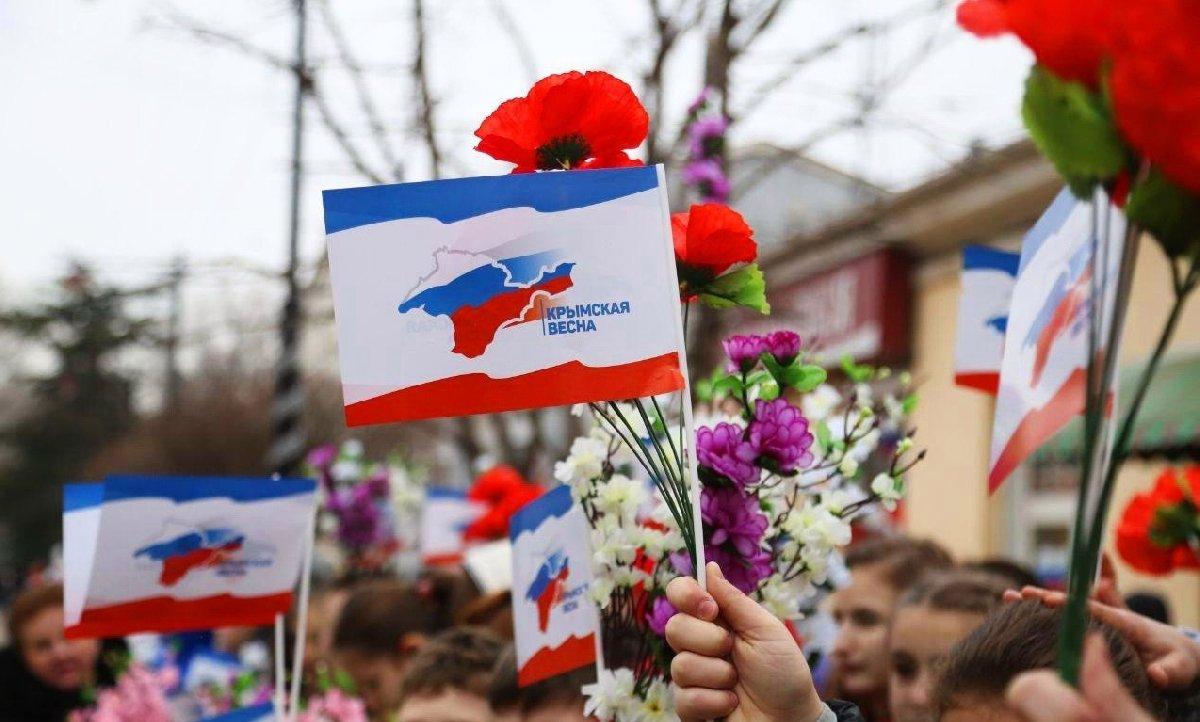 Фестиваль «Крымская весна 2019» вНижнем Новгороде