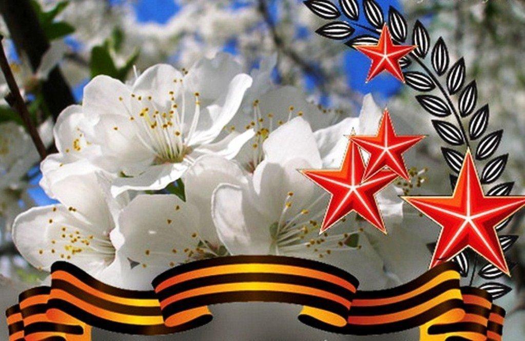 День Победы вНижнем Новгороде 2020 онлайн