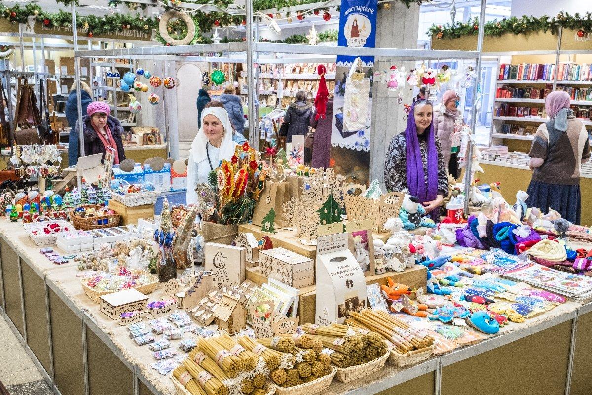 Православная выставка-ярмарка «Кладезь» изБелоруси