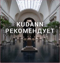 КудаНижний Новгород рекомендует
